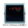 NHR-1300A-00,NHR-1300B-01,NHR-1300C-02,NHR-1300D-03,NHR-1300E-04,傻瓜式模糊PID调节器