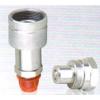 液压快速接头 HFSFCP8814,HFSFCP8838,HFSFC8814,HFSFC8838,HFSFP8814,HFSFP8838,