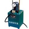 手提式电动试压泵 5DSY-2.5,5DSY-6.3,3DSY-3,DSY-300/3