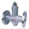 STC-0.8-DN15,STC-0.8-DN20,STC-0.8-DN25,STC-0.8-DN32,STC-0.8-DN40,可调恒温式疏水阀