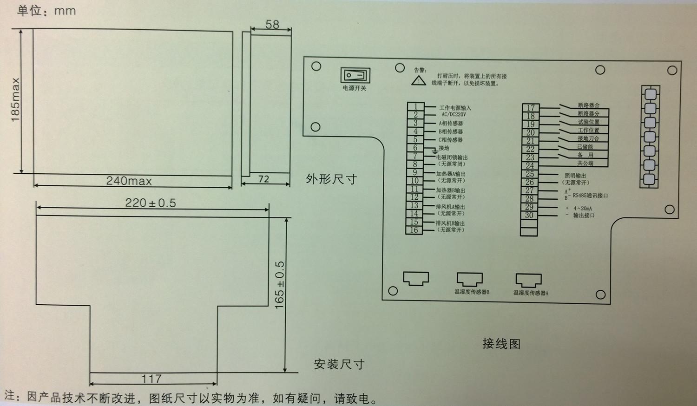 开孔1.jpg