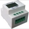 XW103,3路基本型 定时开关 自动定时器