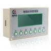 SY/T.16.1,时钟管理器 智能照明控制主机