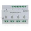 SY/S.4.2,WIFI智能照明控制模块 遥控开关 手机APP电脑远程控制 4路