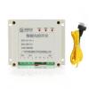 XW-GK-1,光控开关 路灯控制器 路灯自动开关 光感可调 220V