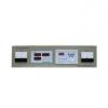 ATLX,综合测控仪