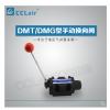 手动换向阀 DMT-03,DMT-06,DMT-10,DMG-01,DMG-03,DMG-04,DMG-06,DMG-10,