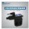 电液比例溢流阀 EBG-03,EBG-06,EBG-10,EBG-03-C-T-51,EBG-06-C-51,EBG-10-H-51,