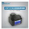 直角单向阀 CRT-03,CRT-06,CRT-10,CRG-03,CRG-06,CRG-10,CRT-03-04-50,CRT-10-50-50