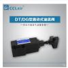 遥控溢流阀 DT-01-22,DG-01-22