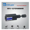 叠加式溢流阀 MRV-01,MRV-02,MRV-03,MRV-04,MRV-06,MRV-01P,MRV-02A,MRV-03W,MRV-06B