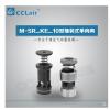 插装式单向阀M-SR8KE00-L1X,M-SR10KE02-L1X,M-SR15KE05-L1X,M-SR20KE15-L1X,M-SR25KE30-L1X,M-SR30KE50-L1X,