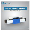 电磁比例换向阀 4WRA6,4WRA10,4WRA6WB20-10/24,4WRA10MA20-10/24,