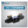 电磁换向阀DSG-03,S-DSG-03,DSG-03-3C12-A120-C-50,S-DSG-03-2B2-RQ100-C-N1-50-L,