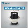 六点压力表开关 MS2A20/16,MS2A20/25,MS2A20/40,MS2A20/60,MS2A20/100,MS2A20/250,MS2A20/400,