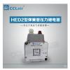 弹簧管压力继电器 HED20A20/100,HED20A20/200L24,HED20A20/400L220,HED20A20/400L110,