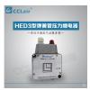 弹簧管压力继电器 HED30A30/100,HED30A30/200L24,HED30A30/400L220,HED30A30/400L110,