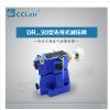 先导式减压阀 DR30-4-5X,DR30-5-5X,DR30-6-5X,DR30-7-5X,DR30G,