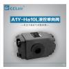 液控单向阀 A1Y-Hb10B,A1Y-Hb20B,A1Y-Hb32F,A1Y-Hb50F,A1Y-Hb65F,A1Y-Hb80F,A1Y-Hb10L,A1Y-Hb20L,A1Y-Ha32L,A1Y-