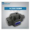 HCT-03-L4-P-22,HCT-03-M3-P-22,HCT-03-M2-P-22,压力控制阀,榆次油研压力控制阀