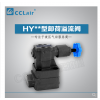 卸荷溢流阀 HY-Ha10,HY-Hb10,HY-Hc10,HY-Hd10,HY-Ha20,HY-Hb20,HY-Hc20,HY-Hc32,HY-Hd32,HY-Hd20,HY-Ha32,HY-Hb3