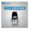 直动式电磁阀 PC23-1/2,PC24-1/2,PC23-1/2(T),直
