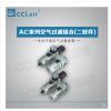 二联件AC1010,AC2010,AC3010,AC4010,AC5010,AC5010-10D,AC3010-03,AC1010-M5,AC1010-M5D