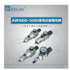 过滤调压阀AW1000,AW2000,AW3000,AW4000,AW5000,AW5000-10D,AW3000-03,AW1000-M5,AW1000-M5D