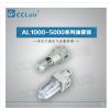 油雾器AL1000-M5,AL2000-02,AL3000-02,AL3000-03,AL4000-04,AL4000-06,AL5000-06,AL5000-10,