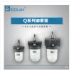 油雾器QIU-08,QIU-10,QIU-15,QIU-20,QIU-25,QIU-40,