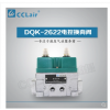电控换向阀 DQK-2652,DQK-2432,DQK-1462,DQK-2422,DQK-2632,DQK-2642,DQK-2622,