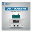 电控换向阀 DQK-1332,DQK-1342,DQK-1352,DQK-1362,DQK-1422,DQK-1442,DQK-1452,