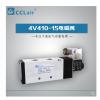 电磁阀 4V410-15,4V420-15,4V430C-15,4V430E-15,4V430P-15,