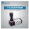 手扳阀 TSV86522M,TSV86522S,