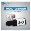 电磁阀 4M110-M5,4M120-06,4M220-06,4M210-08,4M320-08,4M310-10