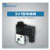 3V1-M5,3V1-06,电磁阀