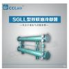 双轴油冷却器SGLL4,SGLL5,SGLL6,SGLL4-12/1.0,SGLL5-L-50/1.0,SGLL6-120L/1.0,SGLL4-28L/1.0