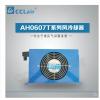 AH0607T-CA,风冷机, AH0608T-CA, AH0608TL-CA