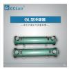 冷却器GLC1,GLC2,GLC3,GLC4,GLC5,GLC6,GLL2,GLL3,GLL4,GLL5,GLL6,GLL7,GLL8,GLQ-30