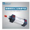 SC160-300,SC160-200,SC160-250,SC32-75,SC32-25,SC32-50,气缸
