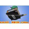 BL200-P,BL200-V/MA/R,BL200-G,BL200系列拉线(绳)位移传感器