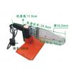 800W手持式焊接热熔机 WD-TT